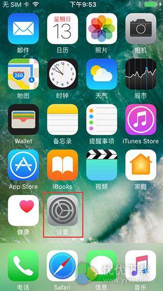 iPhone7定位关闭教程1
