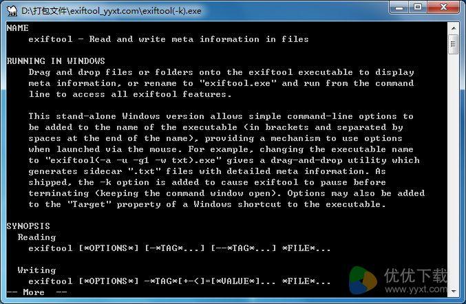 ExifTool(图片信息查看工具)绿色版 v10.33 - 截图1