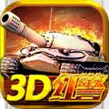 坦克警戒安卓版 v0.4.1