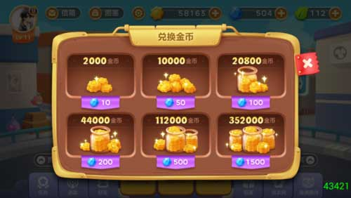 保卫萝卜3怎么赚金币,保卫萝卜3怎么赚钻石