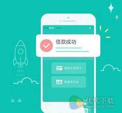 省呗app的测评:一款靠谱的省钱神器