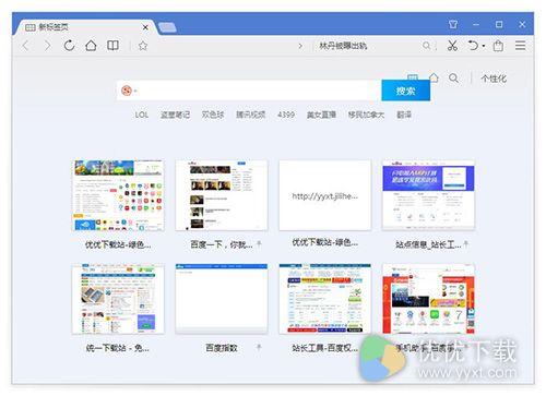 QQ浏览器9.6.1正式版发布了