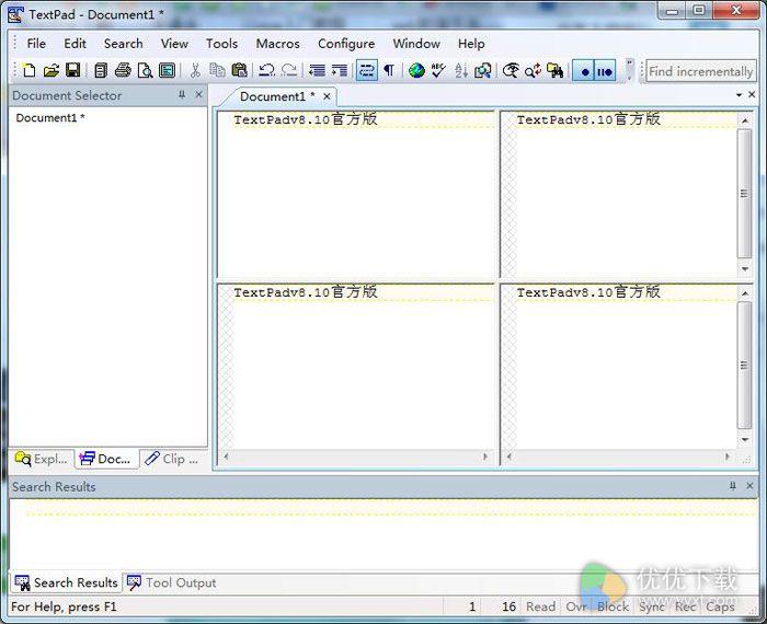 TextPad x64官方版 v8.10 - 截图1