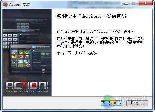 Mirillis Action中文版