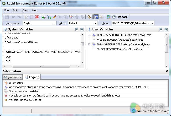Rapid Environment Editor绿色版 V9.1.931 - 截图1