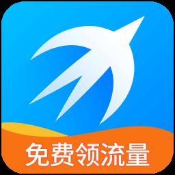 迅雷快鸟安卓版 v2.3.0.9