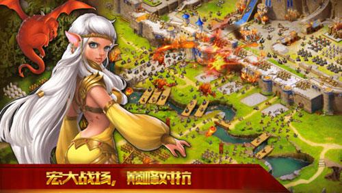 王权之争iOS版 V1.9.34 - 截图1