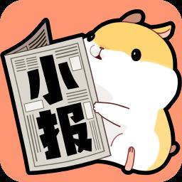 番薯小报安卓版 v2.7.0