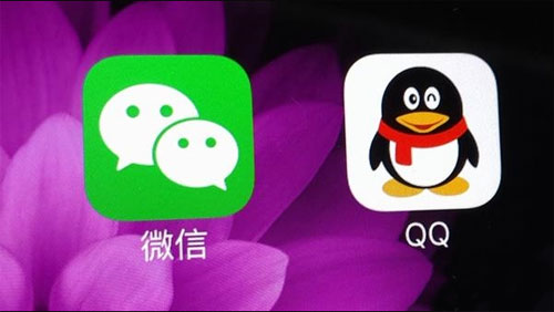 微信QQ你选择谁
