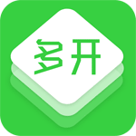 微信多开助手安卓手机版 v1.2.2