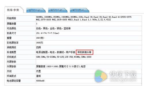 酷派骁龙821旗舰发布:风格乐视 消灭3.5mm?3