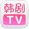 韩剧TV免费ios版 V3.3