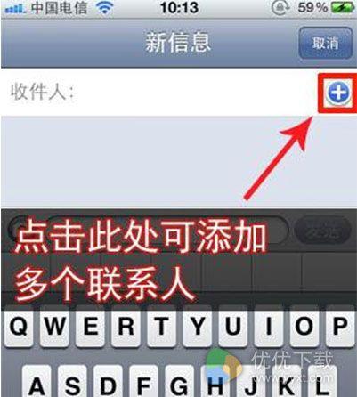 http://www.yyxt.com/iphone/tech-23461.html
