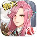 异次元战姬iOS版 V1.1.200