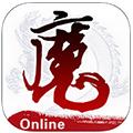 魔与道iOS版 V1.0.24