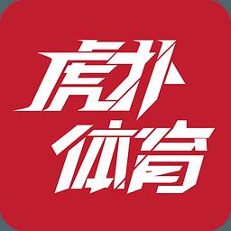 虎扑体育安卓版 v7.0.17.9574