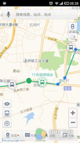 无线城市掌上公交安卓版 v2.3.8 - 截图1