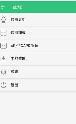 APKPure去广告版 v1.3.0