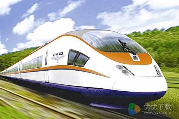 2017年火车票预售期多少天?