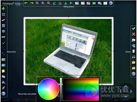 Ashampoo Snap 8中文版 v8.0.4 - 截图1