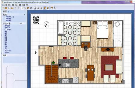 Room Arranger 64位/32位中文版 v9.1.5.581 - 截图1