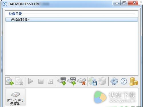DAEMON Tools Lite 64位中文精简版 v10.5.0 - 截图1