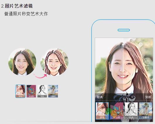 QQ6.7手机版 v6.7.1 - 截图1
