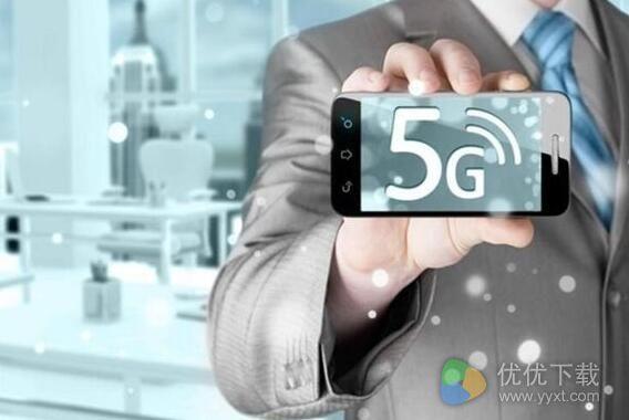 关于5G技术你不得不知的5个问题