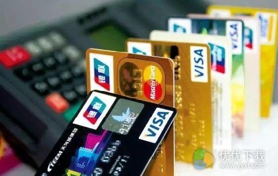 央行出手:12月1日你的银行账户重大变化