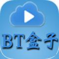 BT盒子种子搜索神器安卓版 v12.0