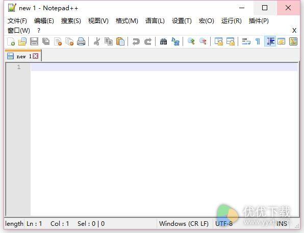 Notepad++ 64位版 v7.4.0 - 截图1