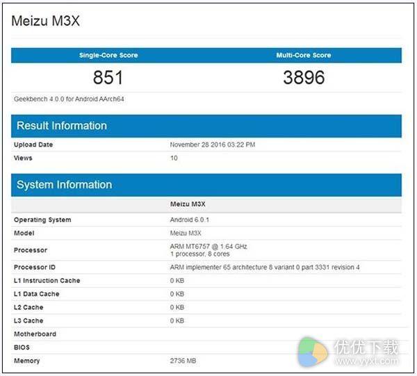 魅族Meizu M3X配置爆光