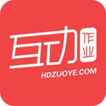互动作业安卓版 v2.22