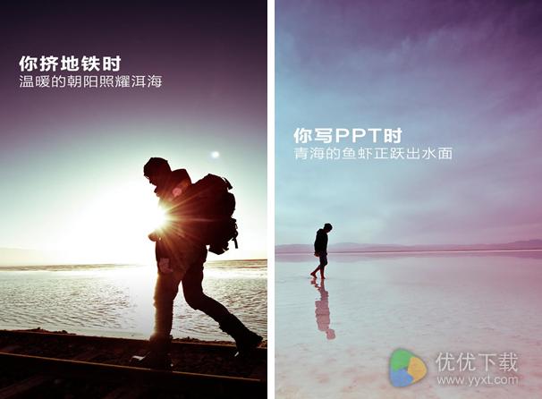 水印相机苹果版 v2.6.0 - 截图1