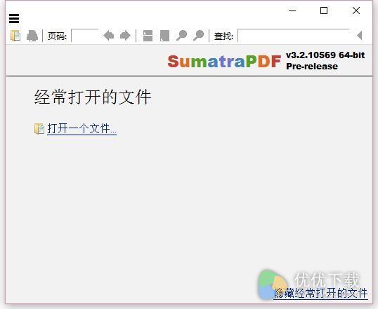 Sumatra PDF 32位绿色版 v3.2 - 截图1