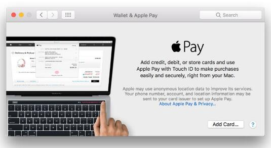 在MBP上添加指纹和银行卡