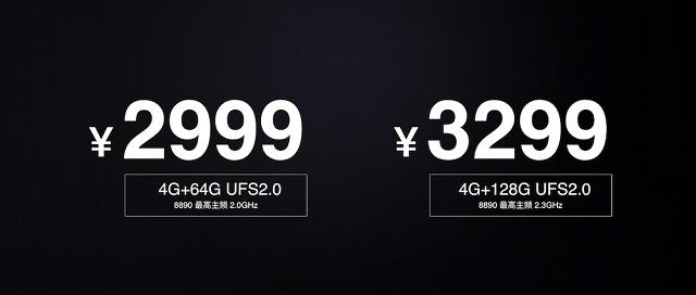 魅族Pro6 Plus标准版和高配版哪个好用