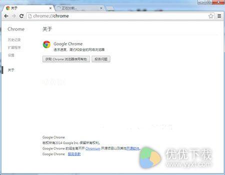 Google Chrome谷歌浏览器64位版 v55.0.2883.75 - 截图1