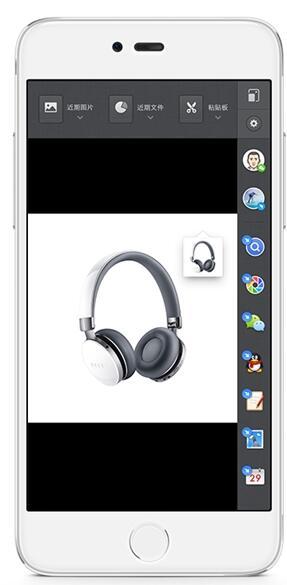 Smartisan OS 3.2升级
