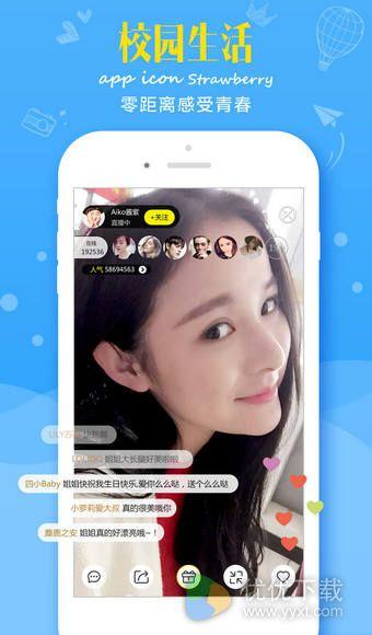 Miss直播app安卓版 v1.0.0 - 截图1