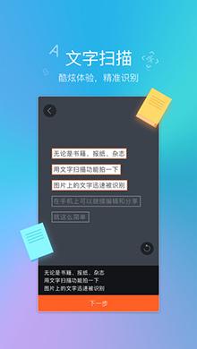 搜狗输入法苹果版 v4.1.0 - 截图1