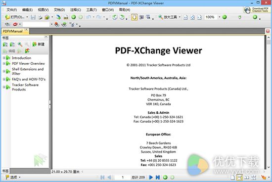 PDF-XChange Viewer Pro绿色版 v2.5.322.0 - 截图1