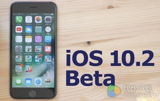 苹果iOS10.2增加了新壁纸/表情