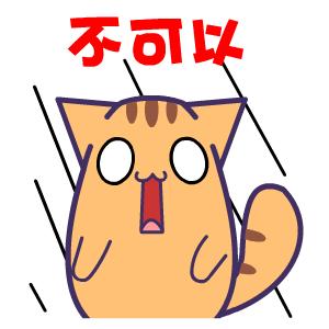 黑眼猫百变表情包合集版