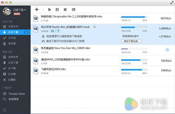 迅雷影音播放器mac版 v2.7.8.2358 - 截图1