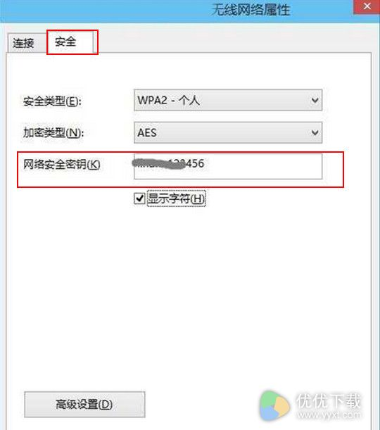 wifi密码查看技巧