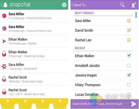 Snapchat安卓版(阅兵即焚) v9.43.0.0 - 截图1