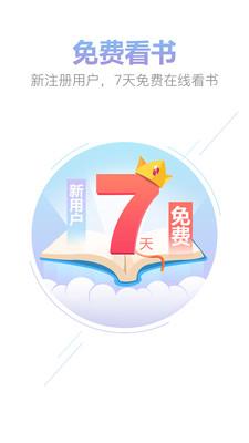 咪咕阅读安卓版 v6.6.5 - 截图1