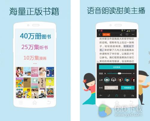 咪咕阅读手机版 v6.6.0