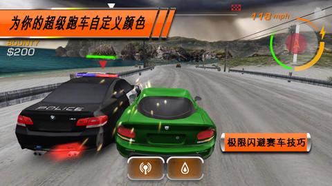 极品飞车:热血追踪 苹果版 v1.3.10 - 截图1
